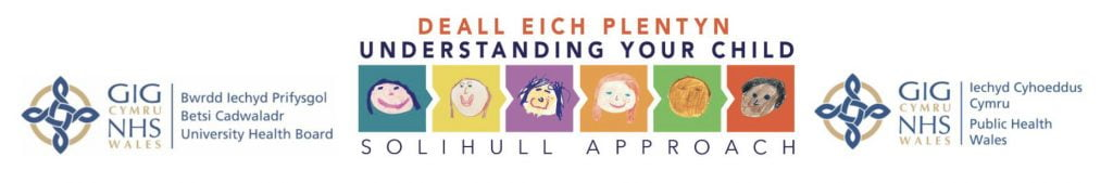 Solihull Approach Logo